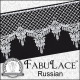FabuLace™ Russian Lace Mat