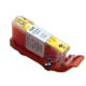 Y271 Yellow Edible Ink Color Cartridge
